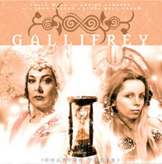 Gallifrey The Inquiry