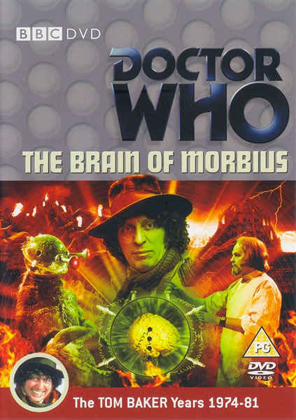 The Brain of Morbius DVD